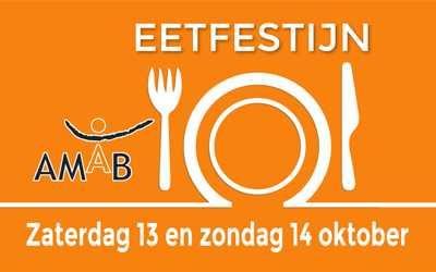 Eetfestijn 2018 AMAB